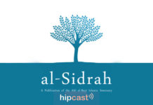 al-Sidrah Audio Files on Hipcast