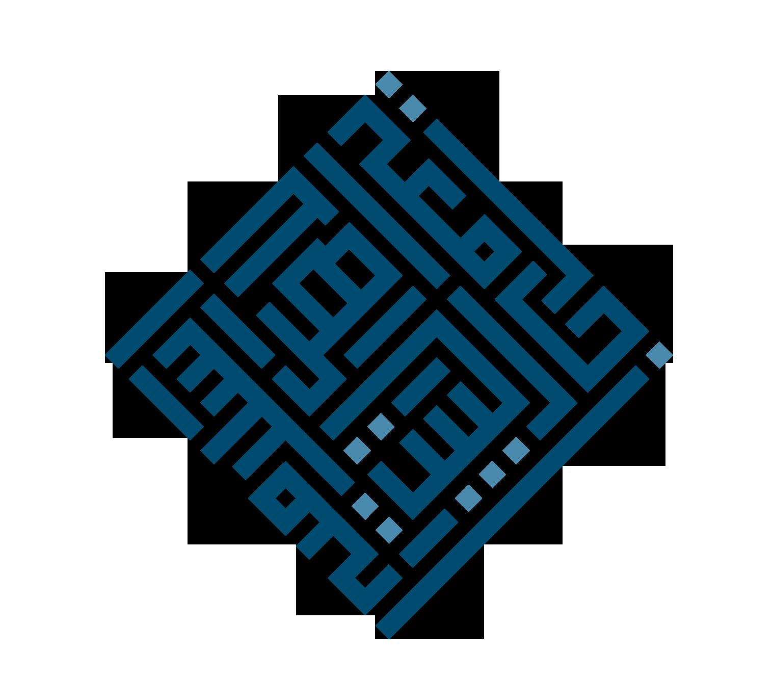Maula Ali Shrine Wallpaper: Gleanings From The Qurʾan: Sūrat Al-Kawthar And Sūrat Al